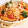 Tuna & Brocolli Pasta Bake